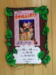 ぷ1image (1)
